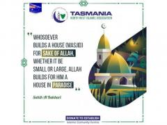 Tasmania North West Islamic Association