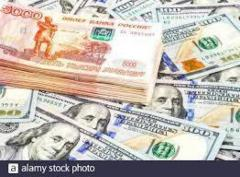 DO YOU NEED URGENT LOAN OFFER IF INTERESTED CONTACT US