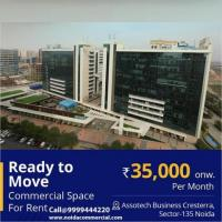 Commercial Property For Sale in Noida, Commercial Property For Sale