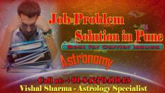 Job Problem Solution in Pune for getting promotion