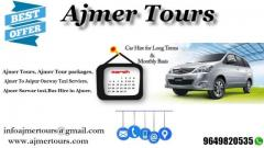 Car Rental Services in Ajmer,Ajmer Tour Packages