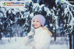 Winter Skin Care that helps gets through the Season