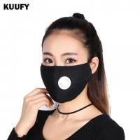 Where To Purchase Oxybreath Pro Mask?