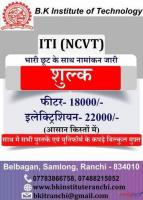 Institute for  ITI(NCVT) SINCE 1984  Ranchi