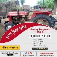Old tractor price in India