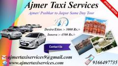 Car Rental services in Pushkar , Ajmer Pushkar Taxi