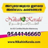 Muslim Matrimony for Kerala