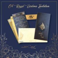 Walima Wedding Invitation Cards Online