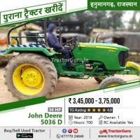 Buy second hand tractor in best condition