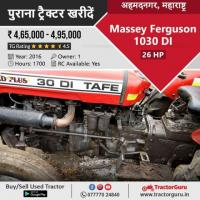Used tractor prices in best condition