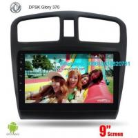 DFSK Glory 370 Dongfeng  Radio Car