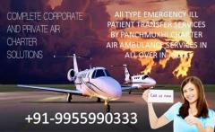 Now Transfer Patient by Air Ambulance in Mumbai