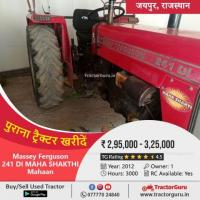 Used Tractor at TractorGuru in India