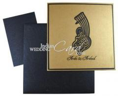Personalized Bismillah Theme Invitation Cards