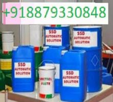 ssd chemical +918879330848 solution