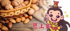 Order Online Assorted Nuts, Beans, Dried Fruits & Snacks | Nuts Emperor