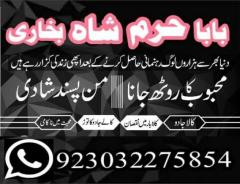 wazifa for success in exams result, wazi...